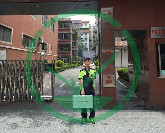 广州市三元里干休所新房装修除甲醛案例