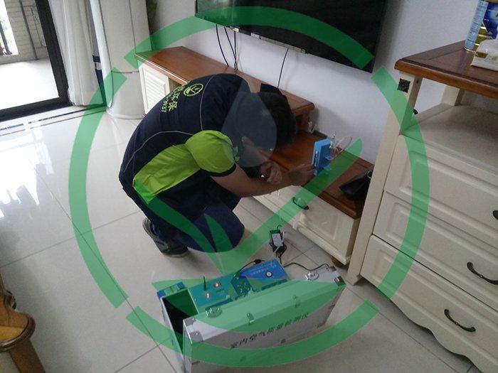 广州萝岗中海誉城新房装修除甲醛案例