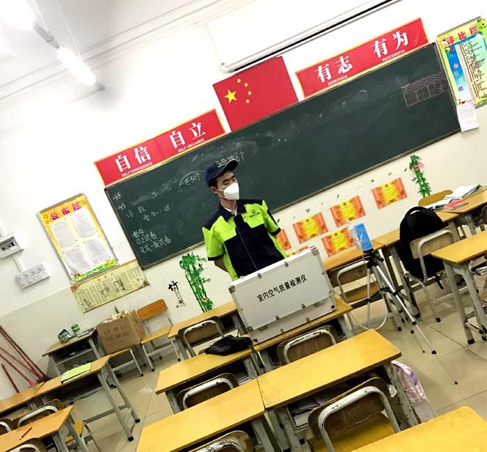 中英文学院学校除甲醛案例